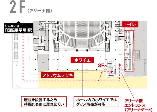 東京 ガーデン シアター 座席